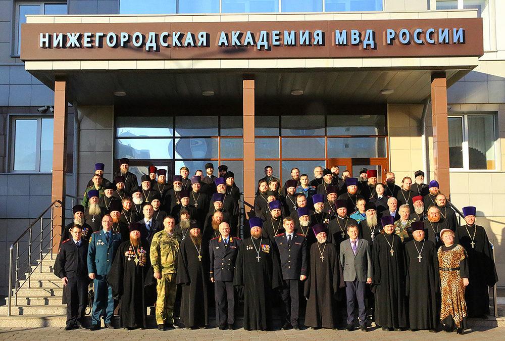Состоялись учебно-методические сборы военных священников Нижегородской митрополии