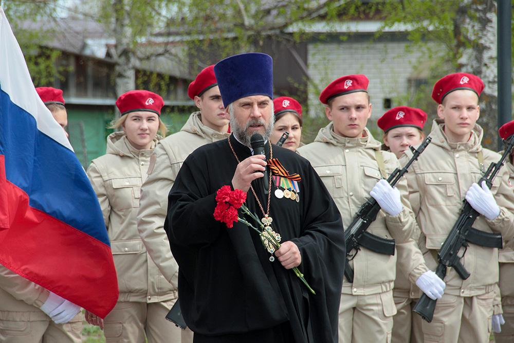 В Красном почтили память воинов Великой Отечественной войны